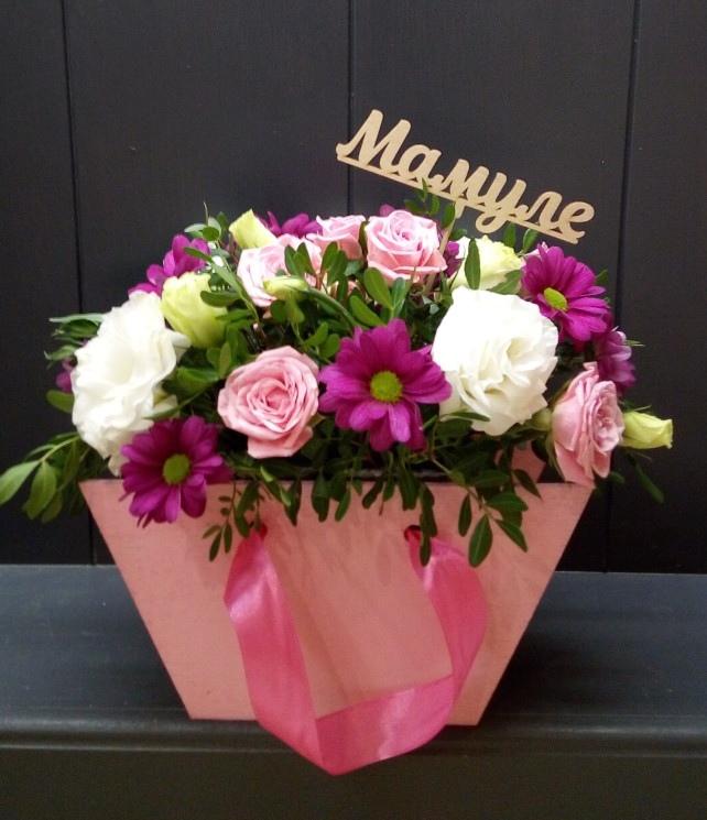 пенсию важный фото цветы для машеньки всего